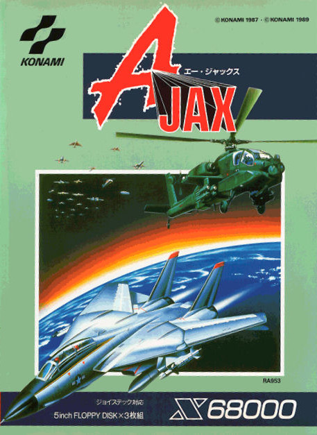 Front boxart of the game A-Jax (Japan) on Sharp X68000