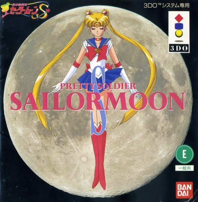 Front boxart of the game Bishoujo Senshi Sailor Moon S (Japan) on 3DO