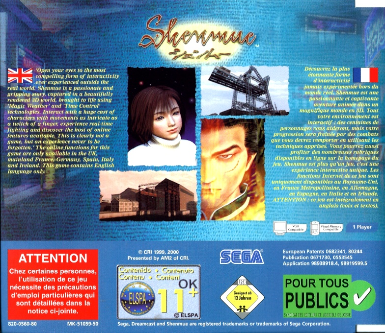 Back boxart of the game Shenmue (Europe) on Sega Dreamcast