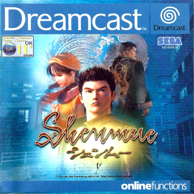 Front boxart of the game Shenmue (Europe) on Sega Dreamcast