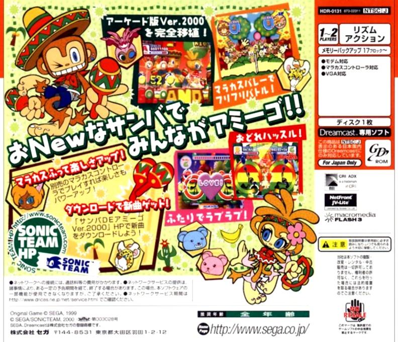 Back boxart of the game Samba de Amigo Ver. 2000 (Japan) on Sega Dreamcast