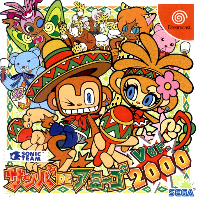 Front boxart of the game Samba De Amigo Ver. 2000 (Japan) on Sega Dreamcast