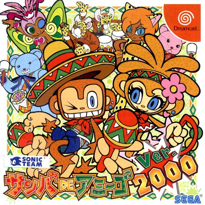 Front boxart of the game Samba de Amigo Ver. 2000 (Japan) on Sega Dreamcast