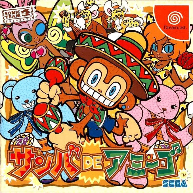 Front boxart of the game Samba De Amigo (Japan) on Sega Dreamcast