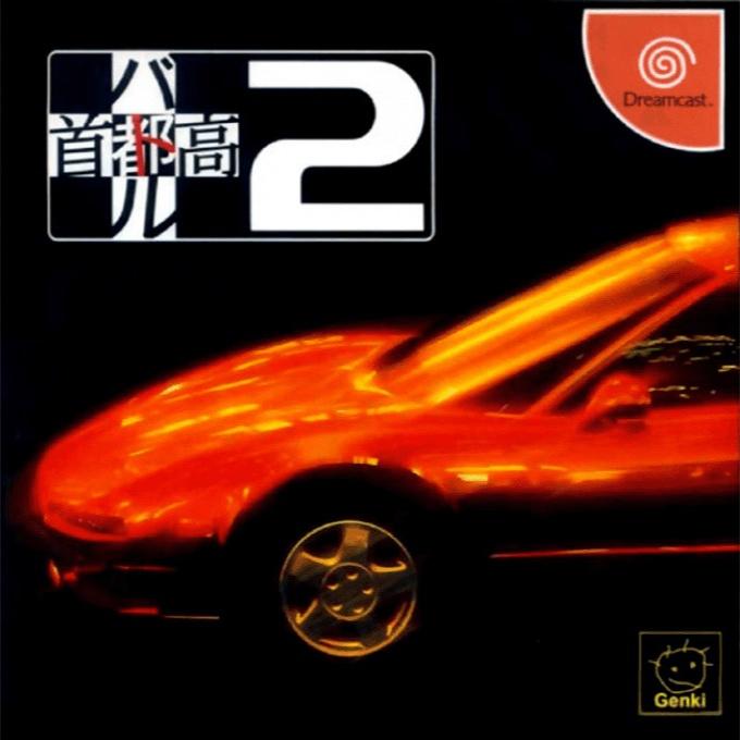 Front boxart of the game Tokyo Highway Challenge 2 (Japan) on Sega Dreamcast
