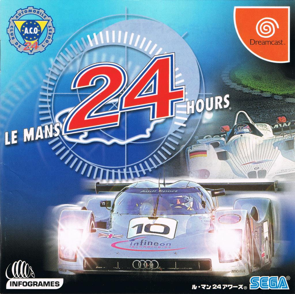 Front boxart of the game Le Mans 24 Hours (Japan) on Sega Dreamcast