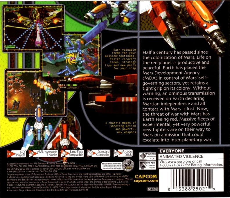 Back boxart of the game Mars Matrix (United States) on Sega Dreamcast