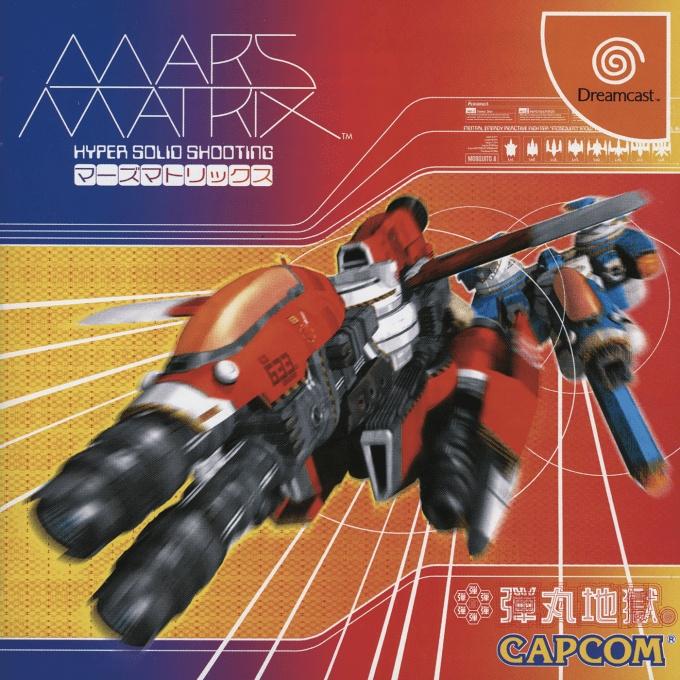 Front boxart of the game Mars Matrix (Japan) on Sega Dreamcast