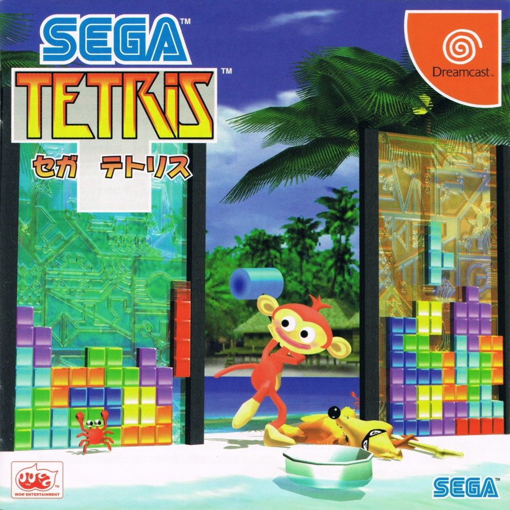 Front boxart of the game Sega Tetris (Japan) on Sega Dreamcast