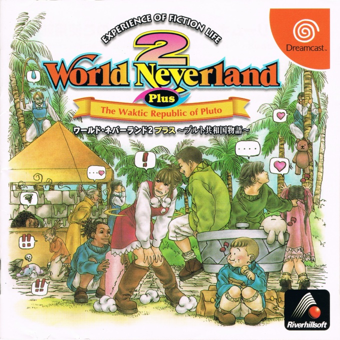 Front boxart of the game World Neverland 2 Plus (Japan) on Sega Dreamcast
