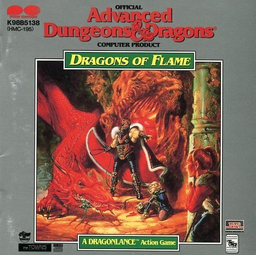 Front boxart of the game Dragons of Flame (Japan) on Fujitsu FM Towns