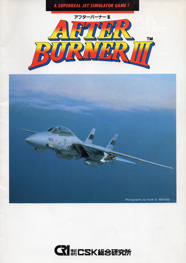 Front boxart of the game After Burner III (Japan) on Fujitsu FM Towns