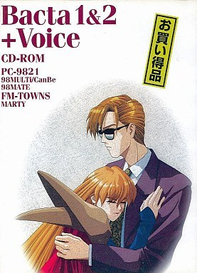 Front boxart of the game Bacta 1&2 + Voice (Japan) on Fujitsu FM Towns