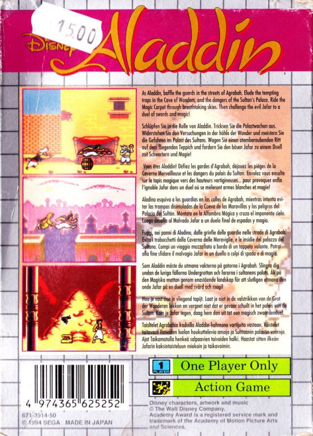 Back boxart of the game Aladdin (Europe) on Sega Game Gear