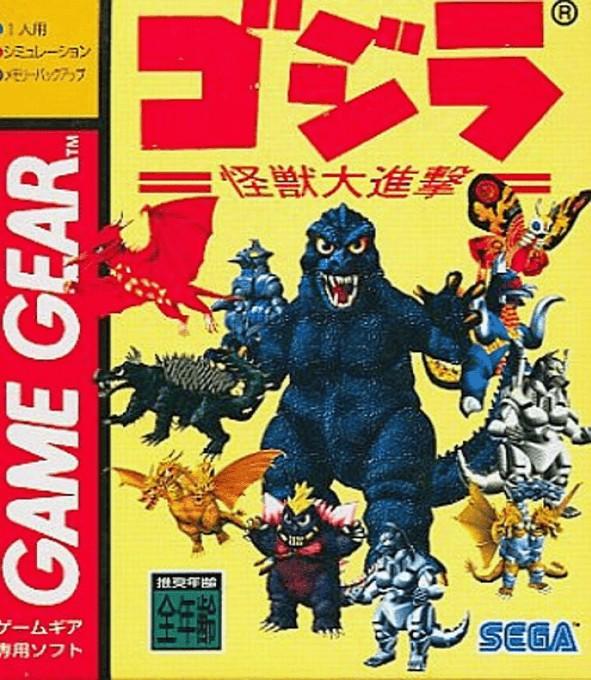 Front boxart of the game Godzilla - Kaiju Dai Shingeki (Japan) on Sega Game Gear