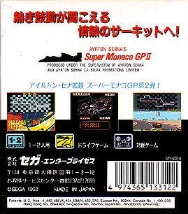Back boxart of the game Ayrton Senna's Super Monaco GP II (Japan) on Sega Game Gear