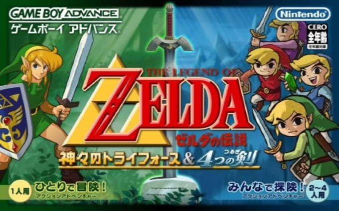 Front boxart of the game Zelda no Densetsu - Kamigami no Triforce & 4tsu no Tsurugi (Japan) on Nintendo GameBoy Advance