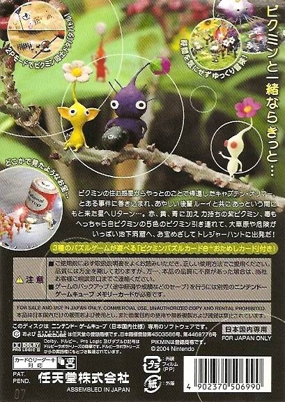 Pikmin 2 Boxarts For Nintendo Gamecube The Video Games Museum