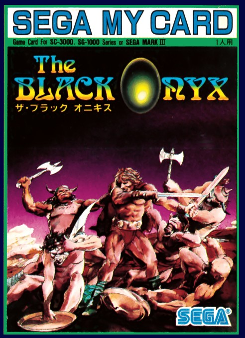Front boxart of the game Black Onyx, The (Japan) on Sega Master System