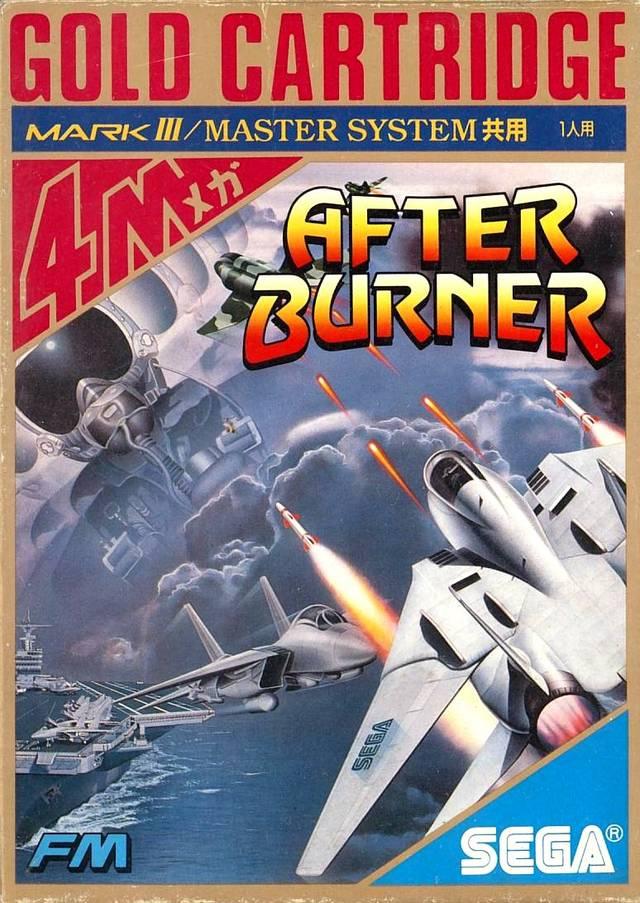 Front boxart of the game After Burner (Japan) on Sega Master System