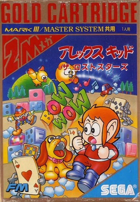 Front boxart of the game Alex Kidd - The Lost Stars (Japan) on Sega Master System
