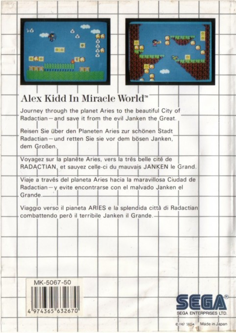 Back boxart of the game Alex Kidd in Miracle World (Europe) on Sega Master System