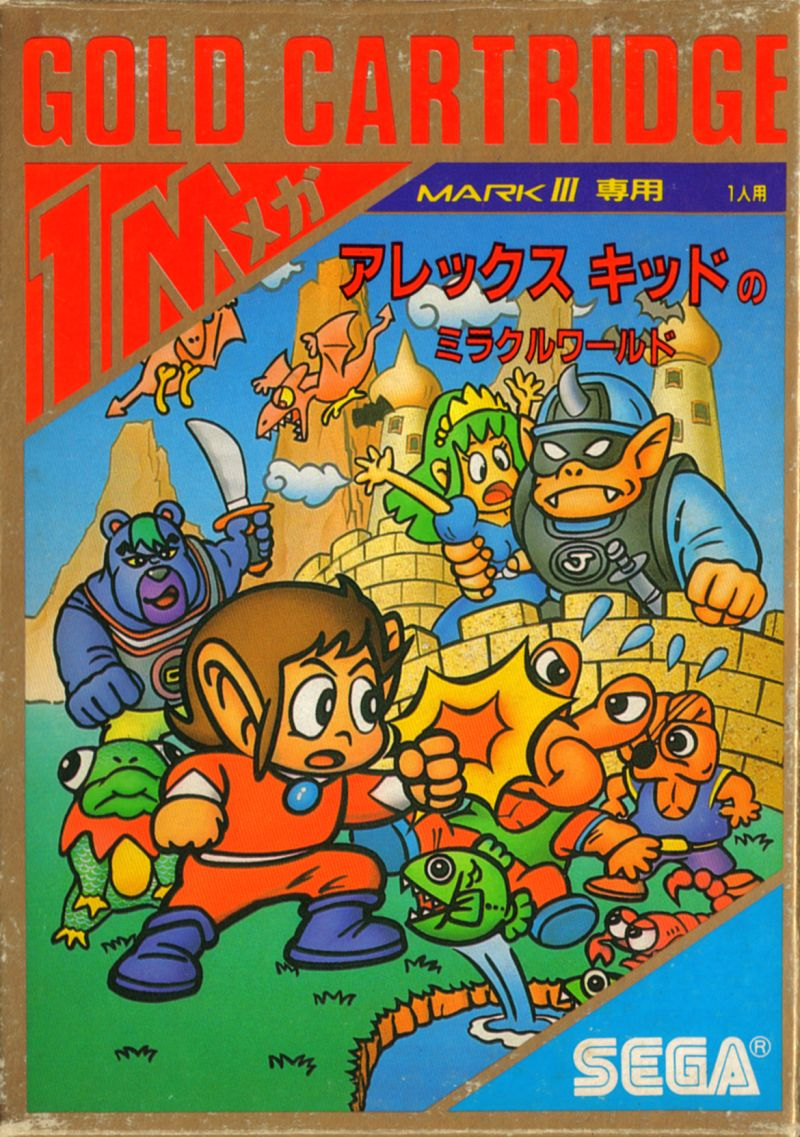 Front boxart of the game Alex Kidd in Miracle World (Japan) on Sega Master System
