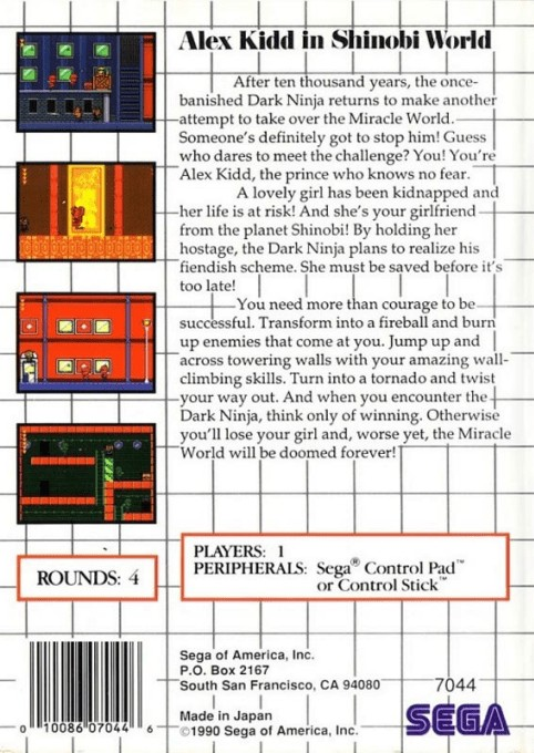 Back boxart of the game Alex Kidd in Shinobi World (United States) on Sega Master System