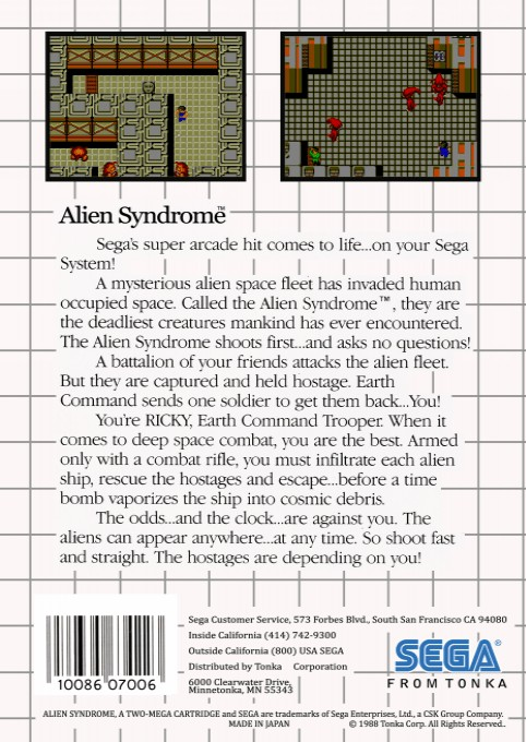 Back boxart of the game Alien Syndrome (Europe) on Sega Master System