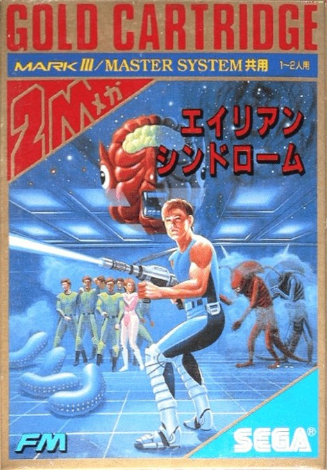Front boxart of the game Alien Syndrome (Japan) on Sega Master System