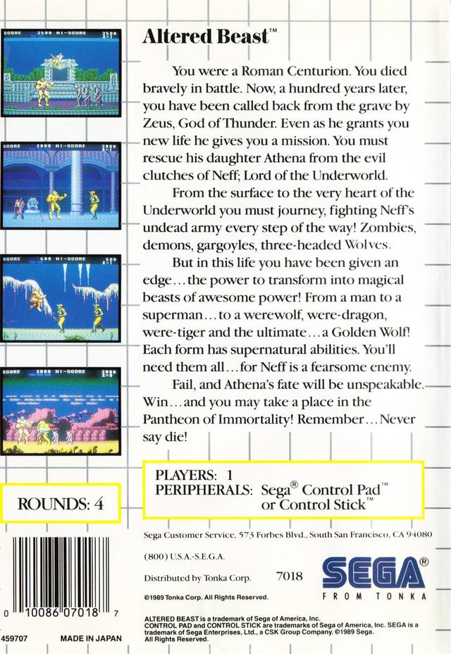 Back boxart of the game Altered Beast (United States) on Sega Master System