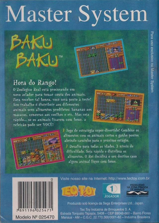 Back boxart of the game Baku Baku Animals (Japan) on Sega Master System
