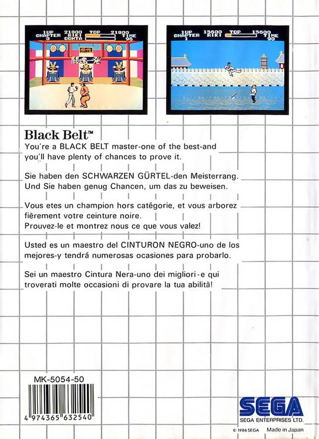 Back boxart of the game Black Belt (Europe) on Sega Master System
