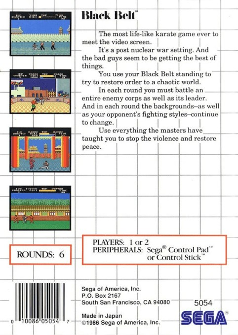 Back boxart of the game Black Belt (United States) on Sega Master System