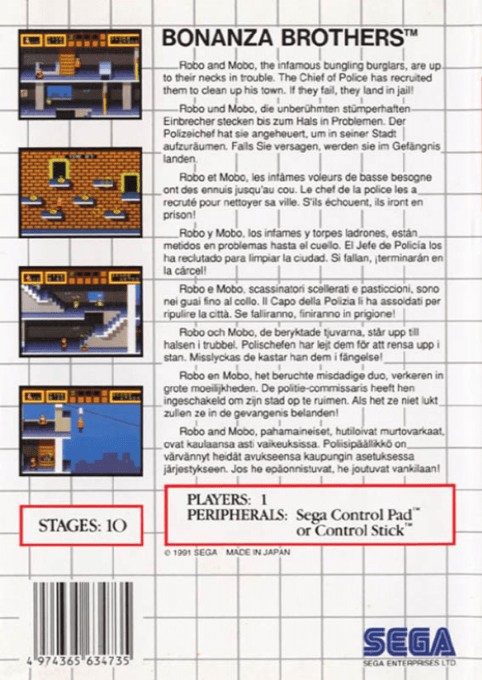 Back boxart of the game Bonanza Bros (Europe) on Sega Master System