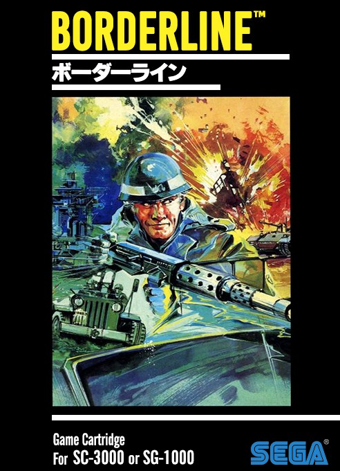 Front boxart of the game Borderline (Japan) on Sega Master System