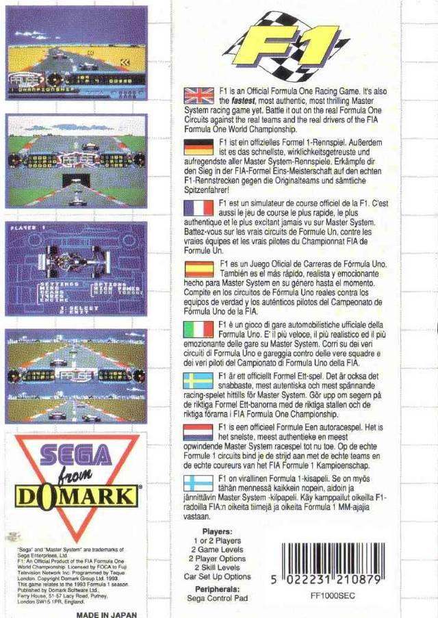 Back boxart of the game F1 Championship (Europe) on Sega Master System