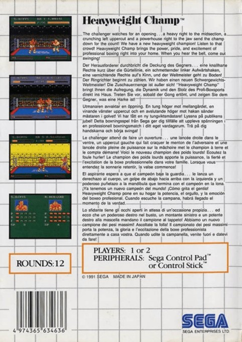 Back boxart of the game Heavyweight Champ (Europe) on Sega Master System