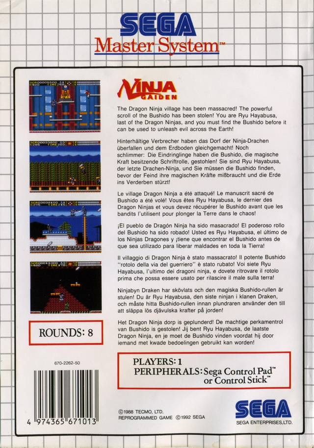 Back boxart of the game Ninja Gaiden (Europe) on Sega Master System