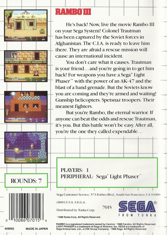Back boxart of the game Rambo III (United States) on Sega Master System
