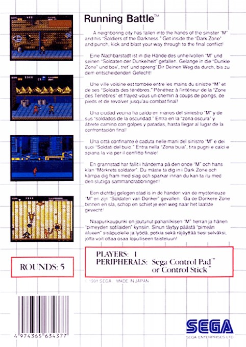 Back boxart of the game Running Battle (Europe) on Sega Master System