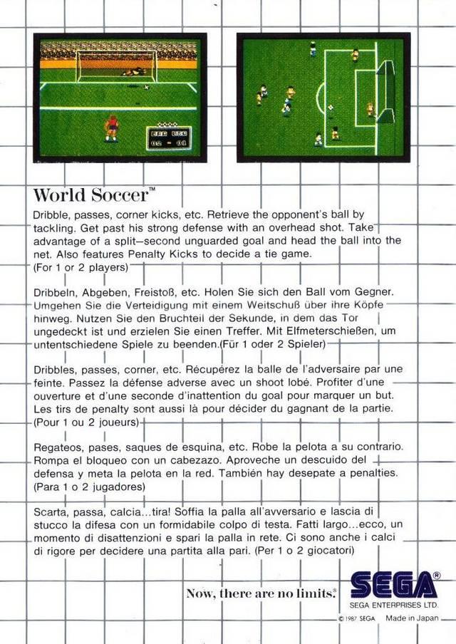 Back boxart of the game World Soccer (Europe) on Sega Master System