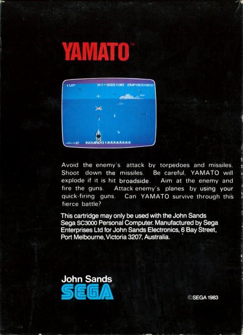 Back boxart of the game Yamato (Australia) on Sega Master System