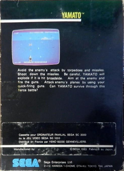 Back boxart of the game Yamato (France) on Sega Master System