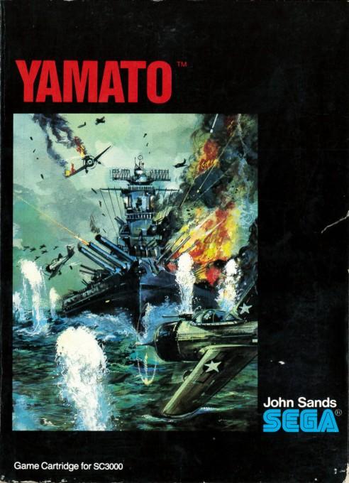 Front boxart of the game Yamato (Australia) on Sega Master System