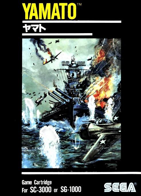 Front boxart of the game Yamato (Japan) on Sega Master System