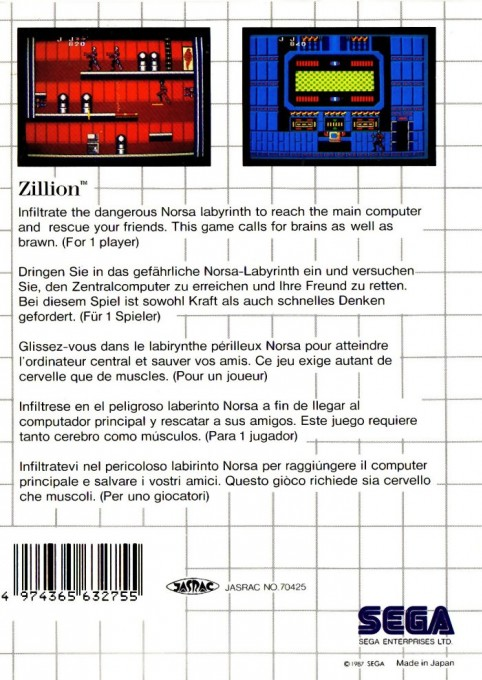 Back boxart of the game Akai Koudan Zillion (Europe) on Sega Master System
