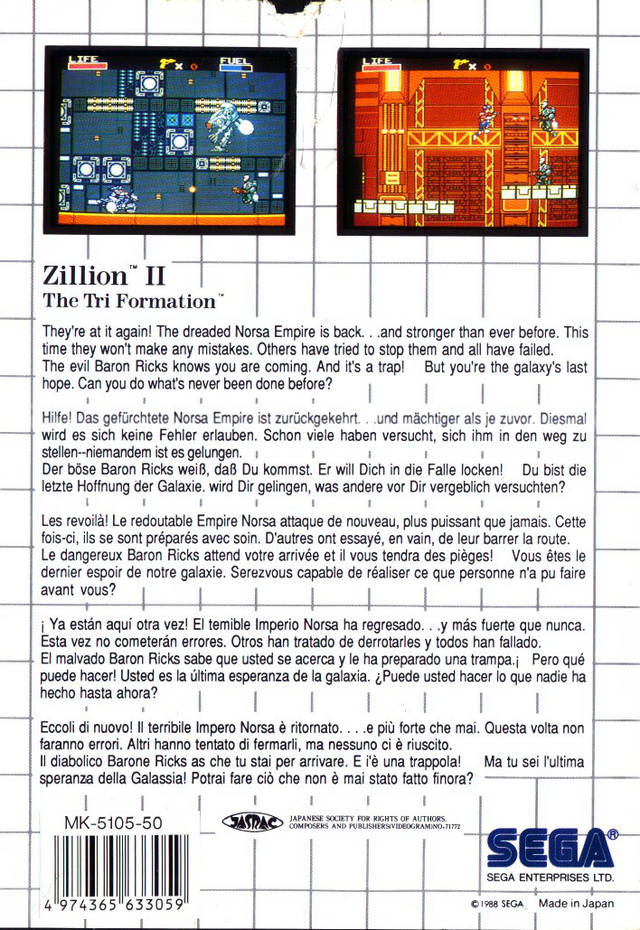 Back boxart of the game Zillion II - The Tri Formation (Europe) on Sega Master System