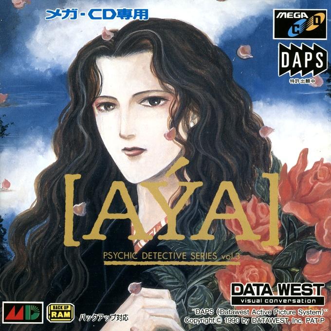 Front boxart of the game Psychic Detective Series Vol. 3 - Aya (Japan) on Sega Mega CD