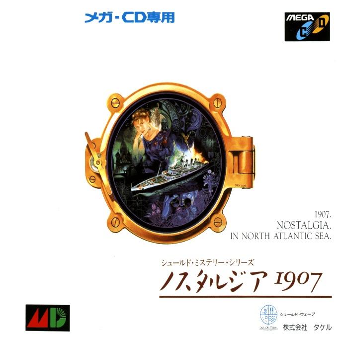 Front boxart of the game Nostalgia 1907 (Japan) on Sega Mega CD